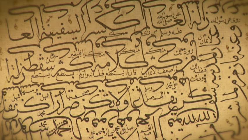 إشكالية تدريس النحو والصرف للناطقين بغير العربية B